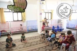 مركز سجى يستأنف الدوام والعمل بعد إجازة عيد الأضحى
