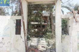 مرور عامان على تدمير مقر الجمعية السابق