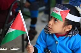 طلبة#مدرسة_سجىيحتفلون بيوم الإستقلال الفلسطيني